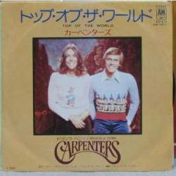 Carpenters - Top Of The World2