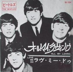 Beatles - All My Loving2