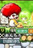 Maple131030_165831.jpg