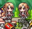 Maple131106_154023.jpg