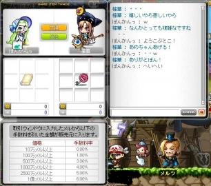 Maple131107_143936.jpg