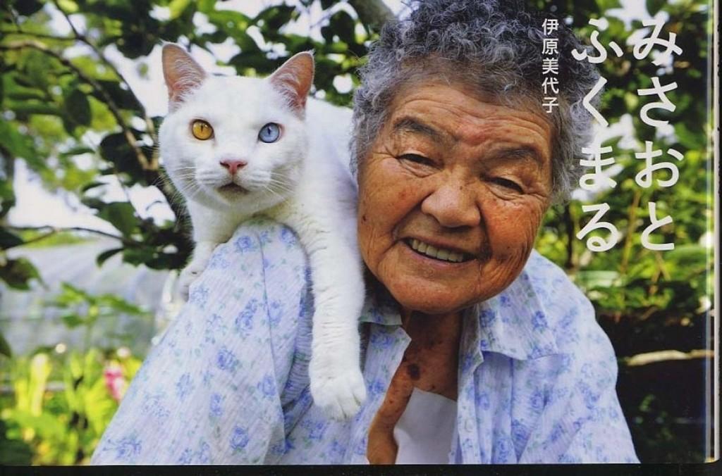misaofukumaru.jpg