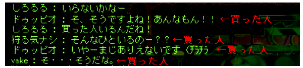 130626__061858.png