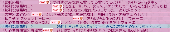 130703_005942.png