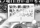 _MapleStory 2013-06-14 19-07-53-857