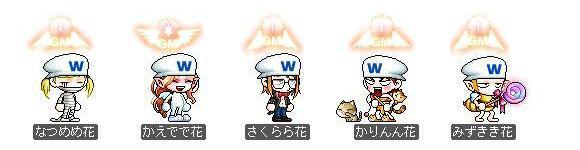 花_シリーズ