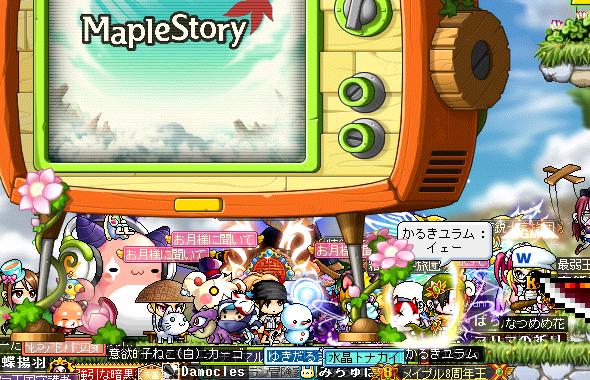 MapleStory 2013-07-02 21-41-25-697