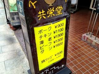 photo4_20130526010514.jpg