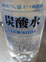 soda2.jpg