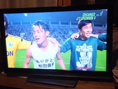 ありがとう松田直樹