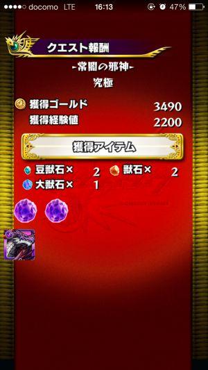 20141017_5.jpg