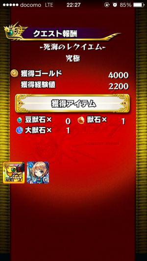 20141020_3.jpg