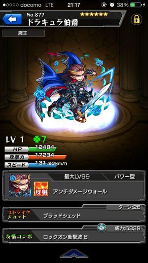 20141024_3.jpg