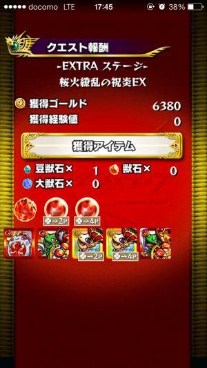 20141026_5.jpg