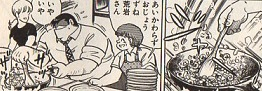 ある喫茶店の厨房を借りて、夢子さんと一緒にドライカレー作りに勤しんでいました