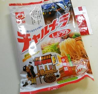鯨井風汁なし麺1