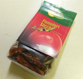 この世で最も濃厚なトマト・スパゲティ14