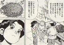 上海亭のおじいさんが元町のカレー屋さんから教わったフライドオニオンを見て、閃くハナちゃん