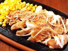 ロコスタイル料理チキン