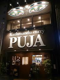 PUJA梅田店