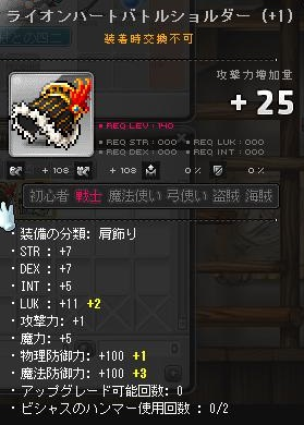 Maple140114_121410.jpg
