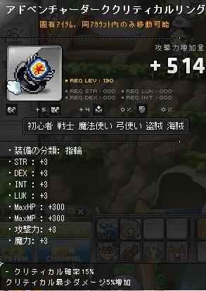Maple140118_143014.jpg