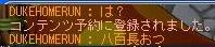 Maple140122_234137.jpg