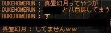 Maple140122_234525.jpg