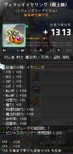 Maple140123_223159.jpg