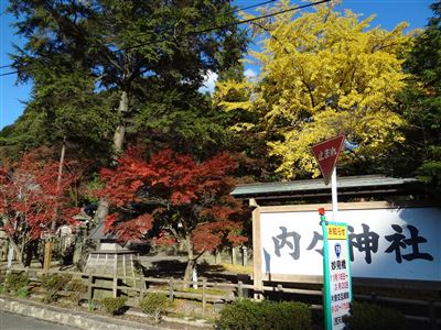 内々神社1