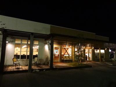 とうふや豆蔵 岡崎エルエルタウン店のお店の外観