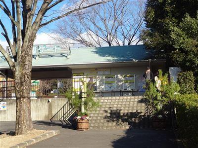 日本モンキーパークの入り口