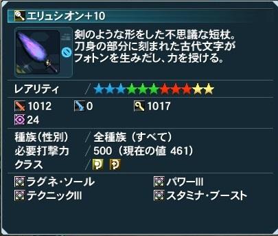 2013-06-01-154825-crop.jpg
