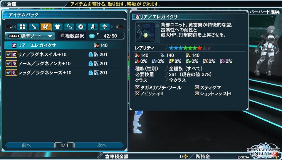 2013-10-30-214510.jpg