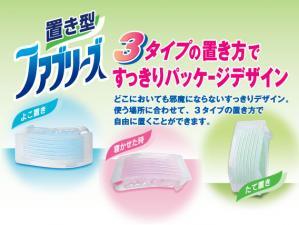 3type_okikata.jpg