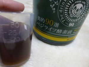 P1080601.jpg
