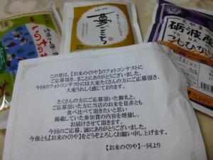 P1080863.jpg