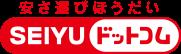 img_logo_seiyu.png