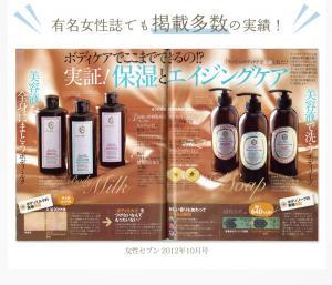 magazine_img01.jpg
