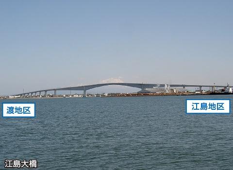 江島大橋5
