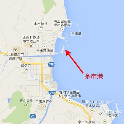 JR北海道元社長自殺2