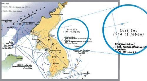 東海併記法案 東海併記地図