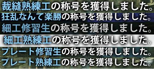 2013_08_06_0000.jpg