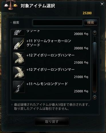 2013_08_28_0000.jpg