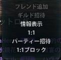 2013_08_29_0006.jpg