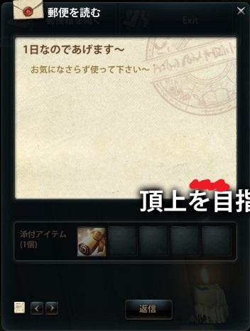 2013_08_30_0000.jpg