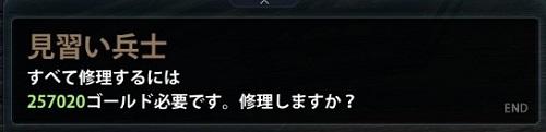 2013_09_01_0013.jpg