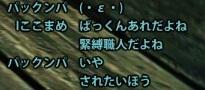 2013_09_02_0015.jpg