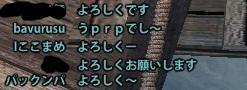2013_09_03_0007.jpg