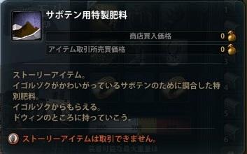 2013_09_22_0000.jpg